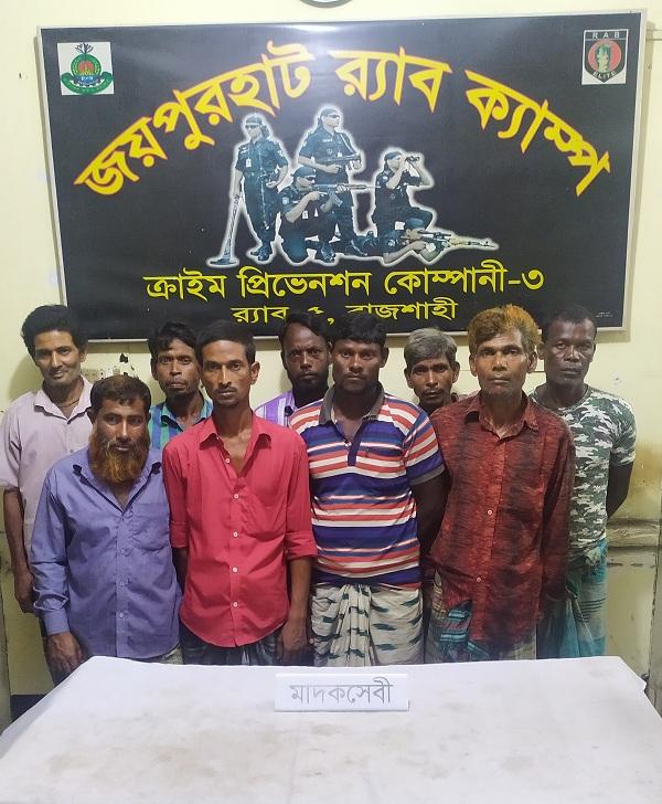 10 'drug addicts' held in Joypurhat