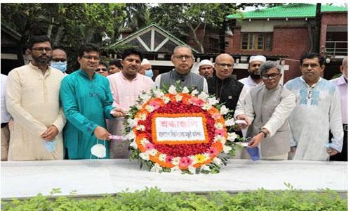 UGC members pay respect to Bangabandhu at Tungipara