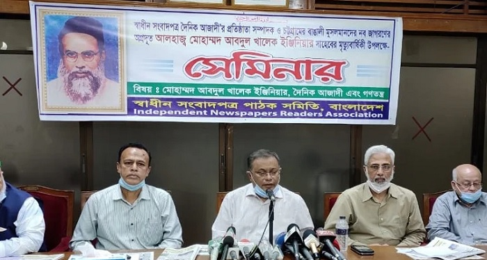 "Awami League joint general secretary and Information Minister Dr. Hasan Mahmud speaks as chief guest at a seminar on ""Mohammad Abdul Khaleq Engineer, Daily Azadi and Democracy"" held at Chattogram Circuit House on Friday. PHOTO: DAILY OBSERVER"