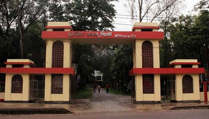 MC College gangrape: Probe body formed, two guards suspended