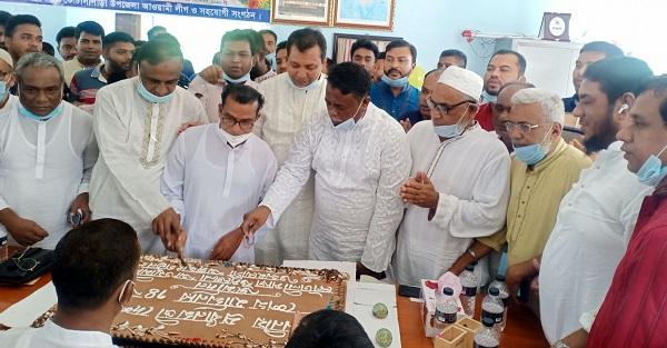 PM's 74th birthday celebrated in Gopalganj