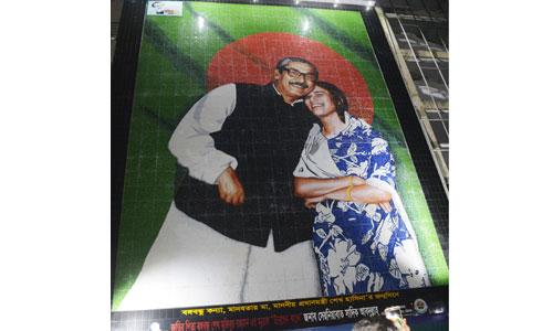 Bangabandhu's mural inaugurated in Barishal