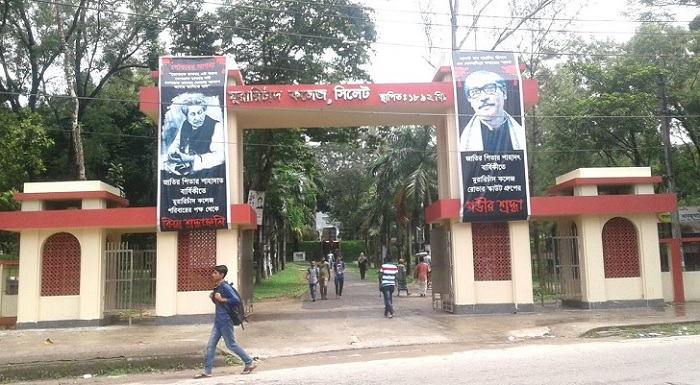 Entry of outsiders to all college campuses barred