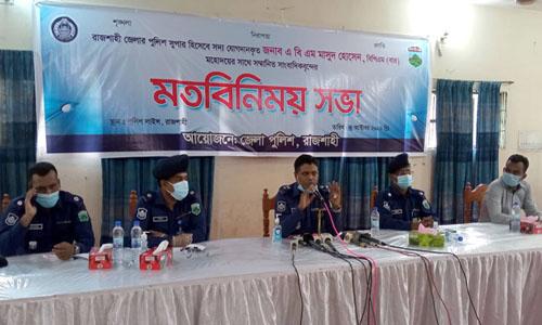 SP Masud wants to build a drug, corruption free Rajshahi