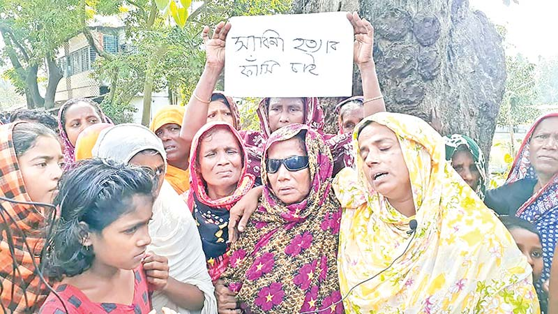 Local people of Helatala Union staged a demonstration on the Jashore-Satkhira Road
