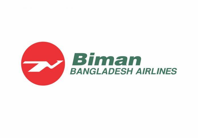 Reg for Biman flights on Dhaka-Rome route begins