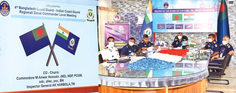 The 4th Regional / Zonal Commanders meeting