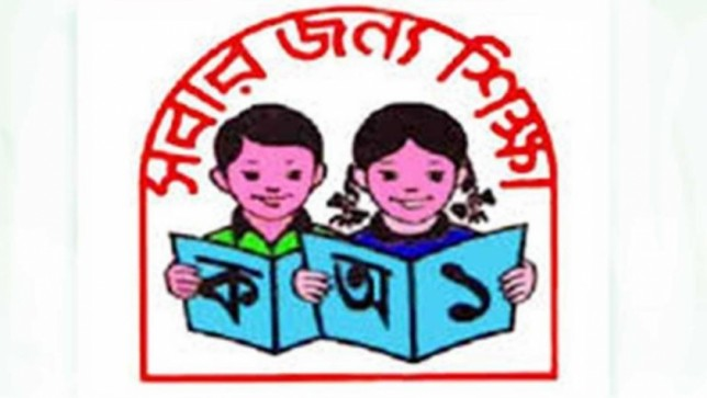 Primary teachers' recruitment circular published
