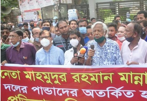 Manna gives govt 7-day ultimatum to book N'ganj attackers