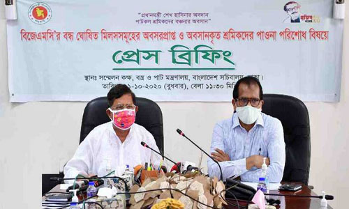 All BJMC workers to get arrears within Nov: Minister