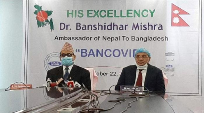Ambassador of Nepal to Bangladesh Dr Banshidhar Mishra and Globe Biotech Ltd Chairman Harunur Rashid talk to journalists in Dhaka on Thursday.