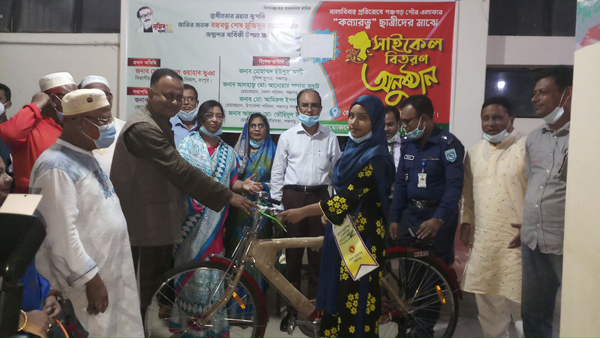 30 girl students in Panchagarh get bicycles