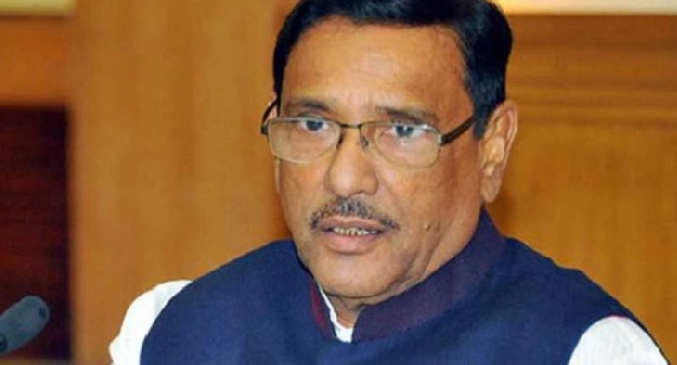 BNP's demand for reelection illogical: Quader