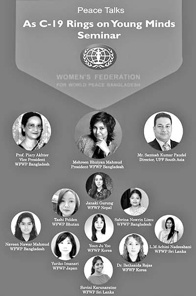 WFWP Bangladesh organises virtual seminar