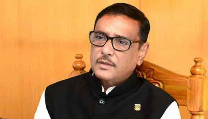 Quader for avoiding those who want to hinder development