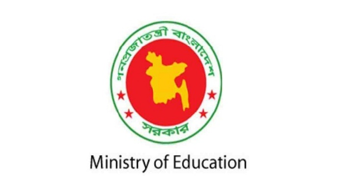 Shutdown of educational institutions to be extended