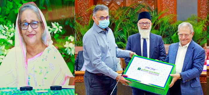 Mercantile Bank donates 75,000 blankets to  PM's Relief Fund
