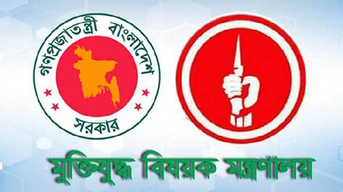 Word 'Bir' must be written before names of freedom fighters