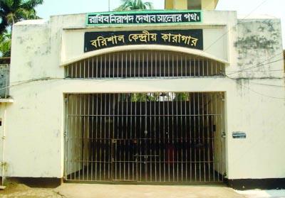 Rape accused found hanging in Barishal jail