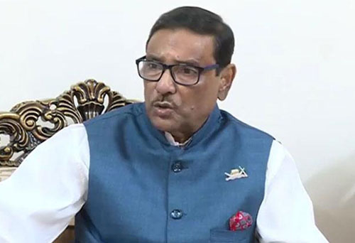 Quader for stopping intrusion of controversial persons into AL