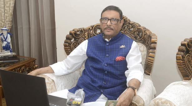 AL doesn't believes in politics of vengeance: Quader