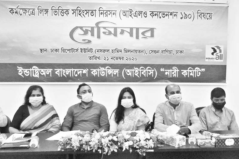 Industrial Bangladesh Council Women's committee