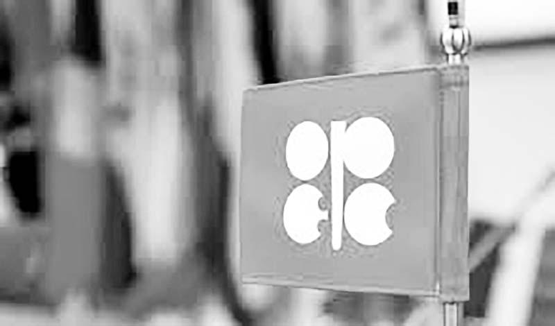 UAE leaving OPEC? A storm in an oil barrel