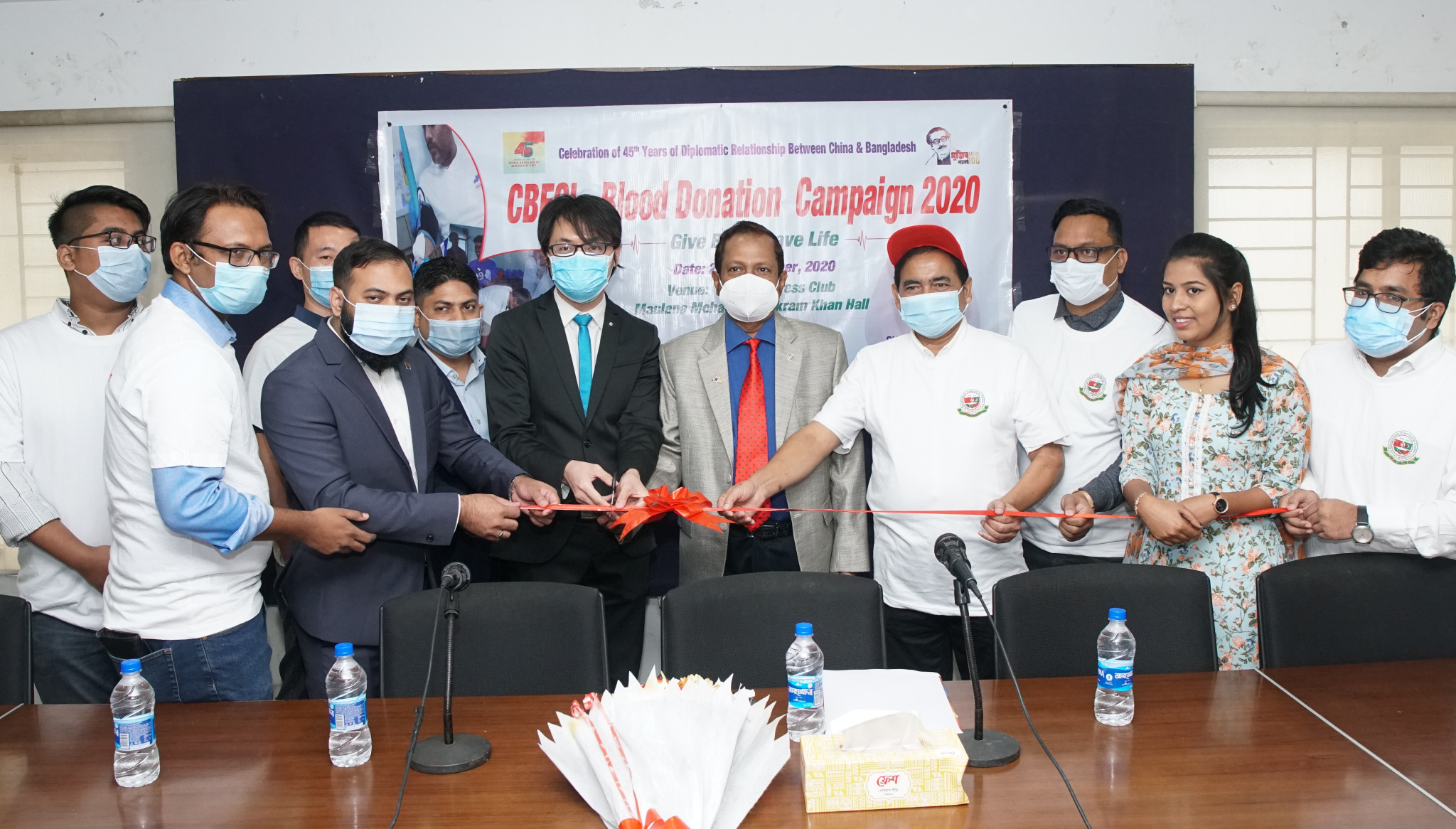 China Bangladesh Friendship Center blood donation programme held