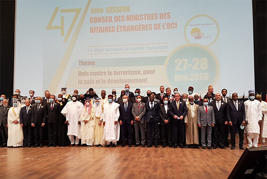 OIC's CFM begins emphasizing Muslim unity in addressing Islamophobia