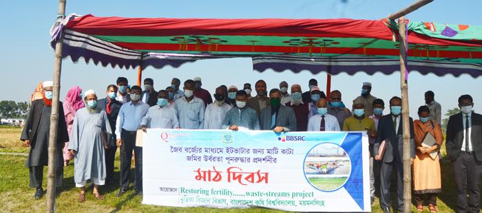 Workshop on restoring fertility to soils held at BAU