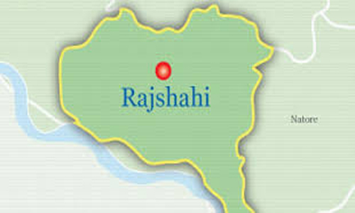 Newly-married young man found dead inside UP bhaban in Rajshahi