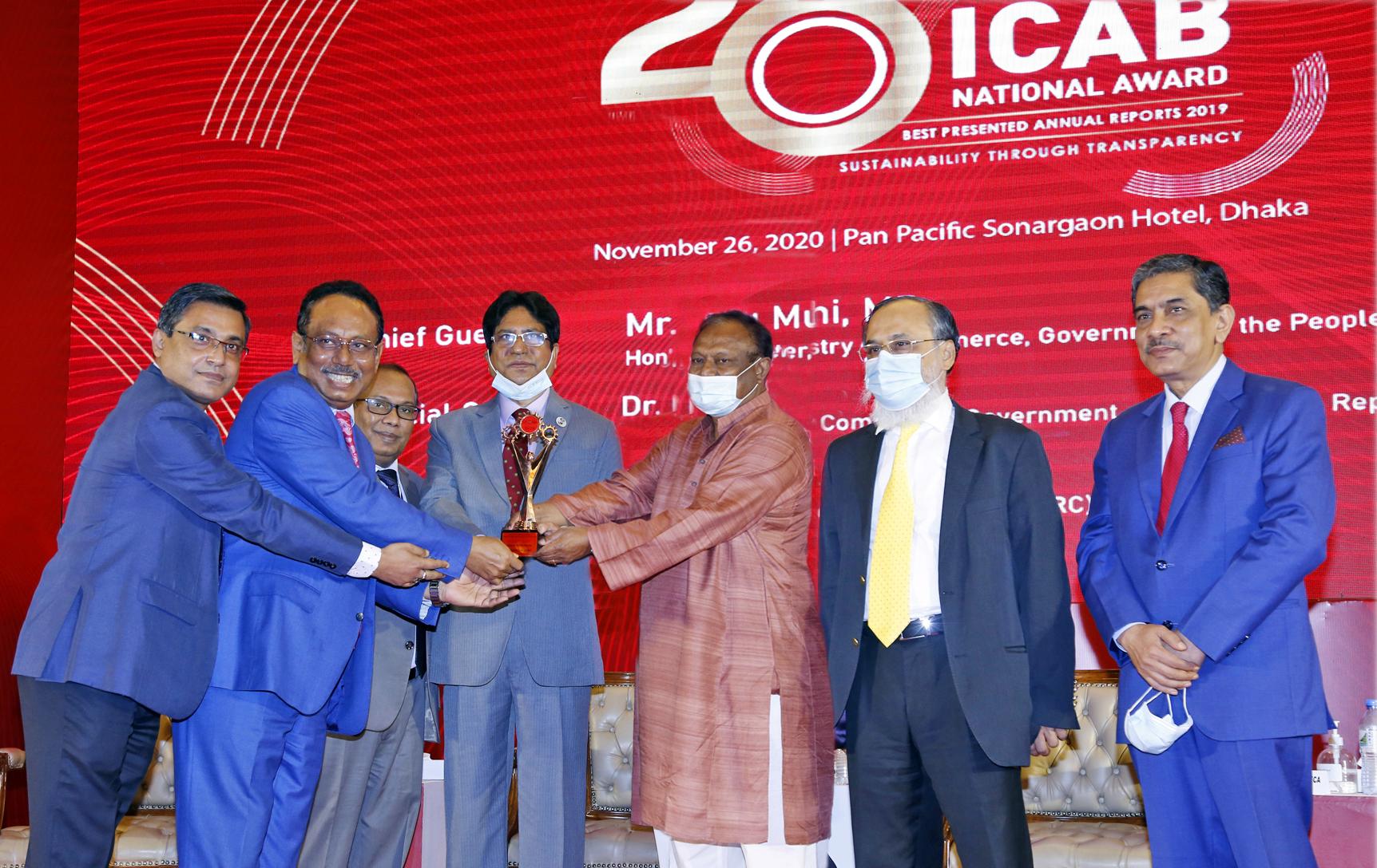 Mercantile Bank awarded '20th ICAB National Award 2019'