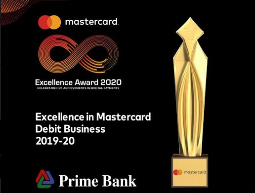 """Prime Bank wins """"Excellence in Debit Business 2019-20"""""""