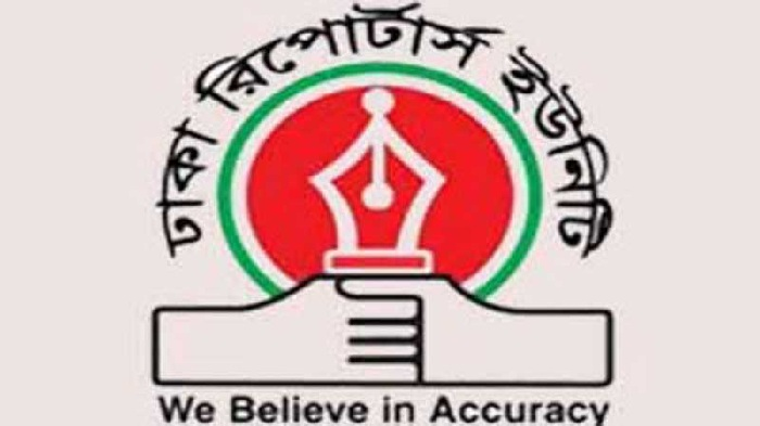 DRU election on Monday, 41 candidates contesting for 21 posts