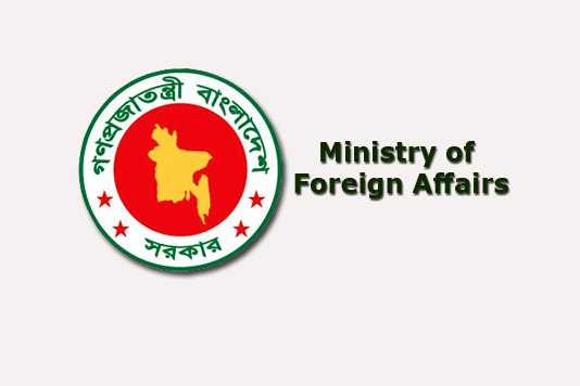 Foreign ministry holds lecture on Bangabandhu Tuesday
