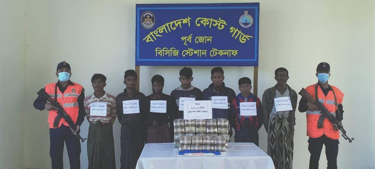 7 Myanmar citizens held with around 3 lakh Yaba tablets in Teknaf