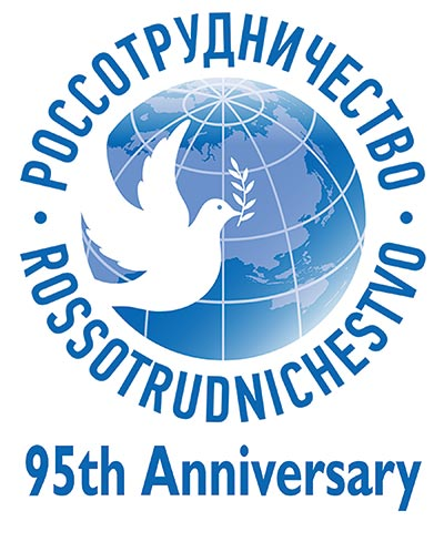 History of Rossotrudnichestvo: 95 years of people's diplomacy
