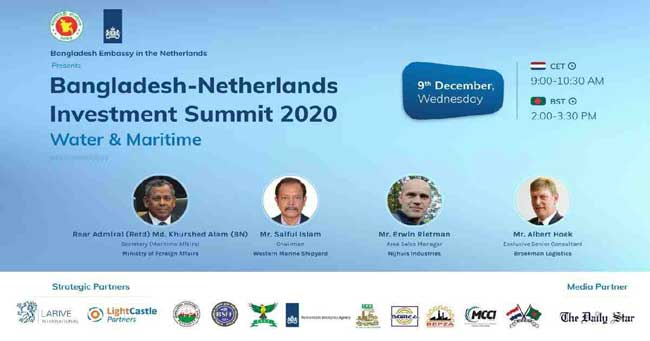Investment Summit to attract Dutch investors in key sectors in Bangladesh