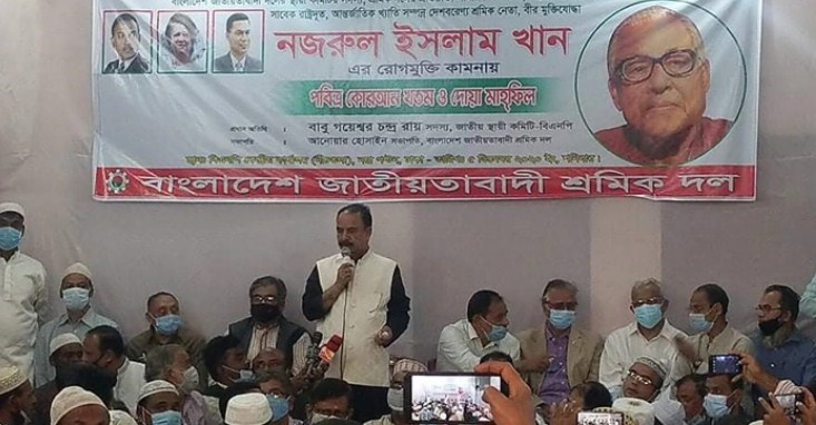 Hasina didn't make public appearance for 10 months: Gayeshwar