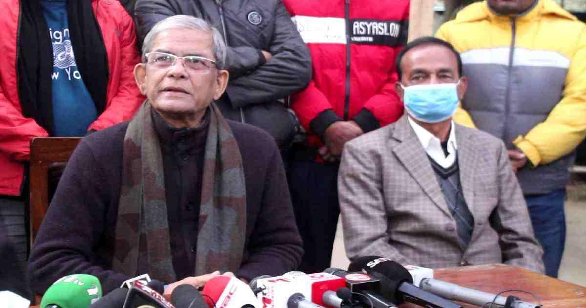 BNP demands EC's resignation