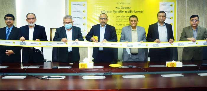 NRB Global Bank opens Islami Banking sub-branch in Dhaka's Wari