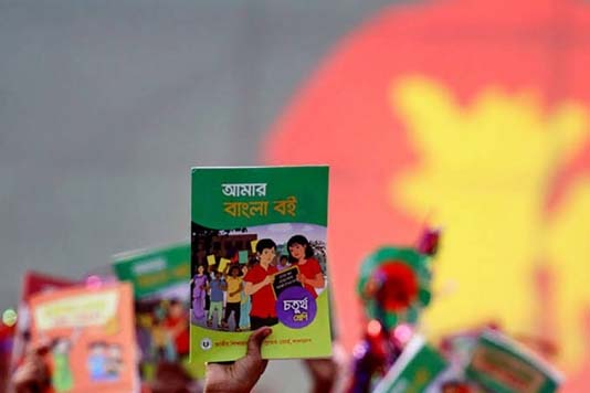 Govt to provide new books to 4.5cr students in New Year