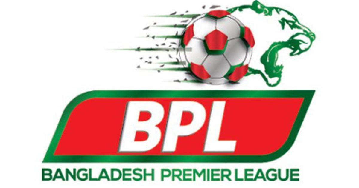 Premier League Football begins Wednesday