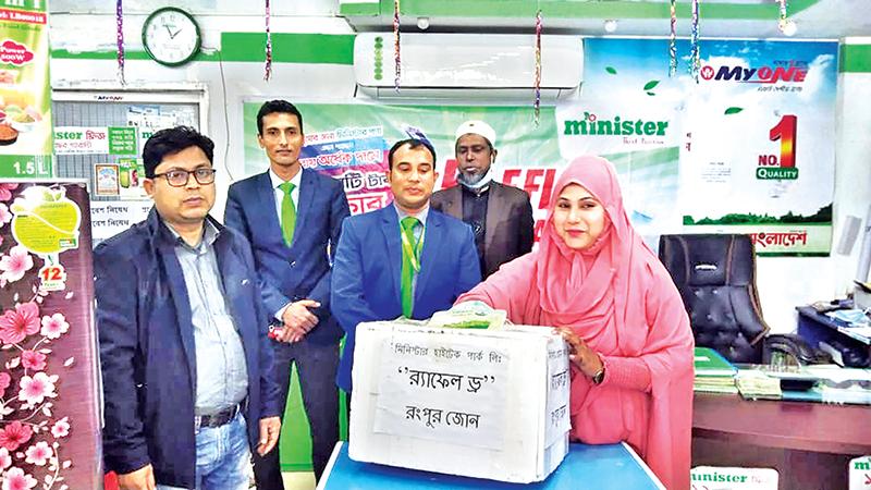 Minister holds Koti Takar Eid raffle draw