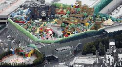 Covid-19 again delays Japan's 'Super Mario' theme park opening