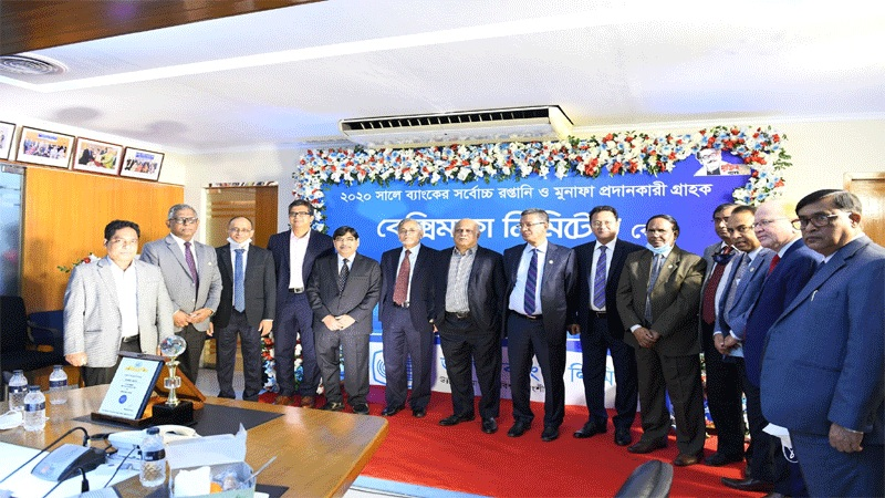 Beximco Group recognized as largest exporter of Janata Bank