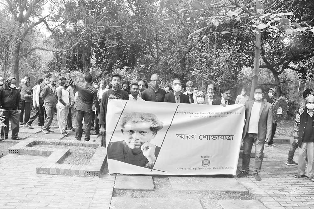 Drama and Dramatics Department of Jahangirnagar University (JU) brings out a procession on the campus on Thursday, marking the 13th death anniversary of Prof Selim Al-Deen, an eminent playwright and founder chairman of JU Drama and Dramatics Department. photo: observer