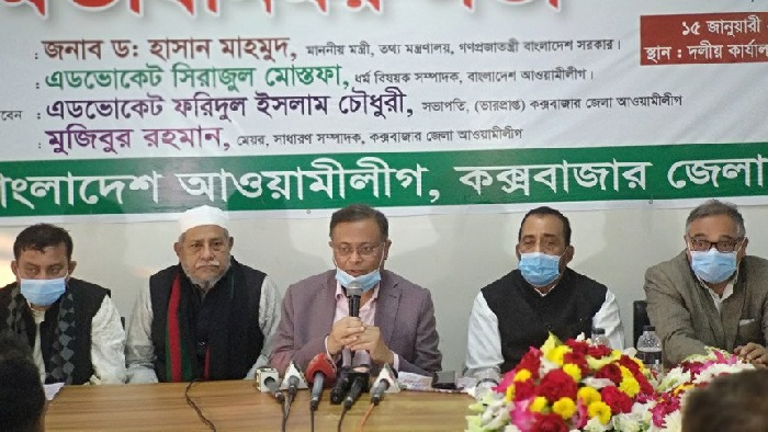 A section of people joining AL to use it as safe shelter: Hasan Mahmud