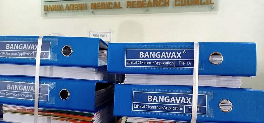 Globe Biotech submits vaccine trial protocol