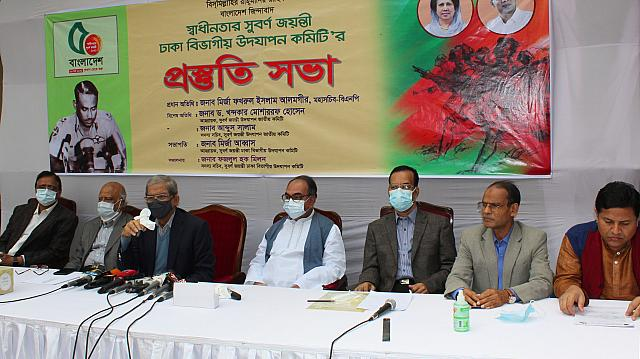 AL snatched victory in municipal polls: BNP